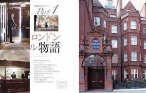 02 london hotel_ページ_02