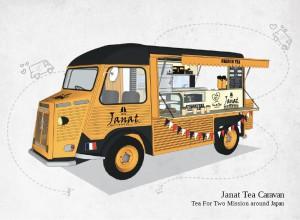 Tea caravan car01
