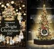 横浜・ランドマークプラザにRSVPが運営する「ピーターラビットのクリスマスマーケット」が登場します